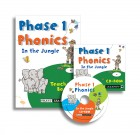 Phase 1 Phonics Disc 6 – In the Jungle